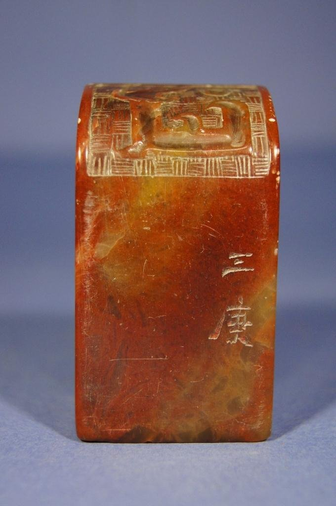 25: Chinese antique Shoushan stone seal