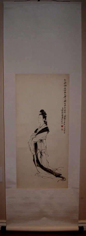 YANSUN XU CAO  ; Chinese antique Hanging Scroll