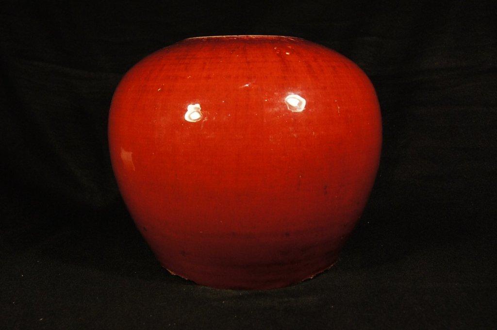 Chinese 18th C Porcelain Ox Blood Ginger Jar