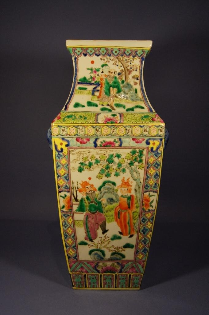 Chinese famille rose porcelain vase, late Qing