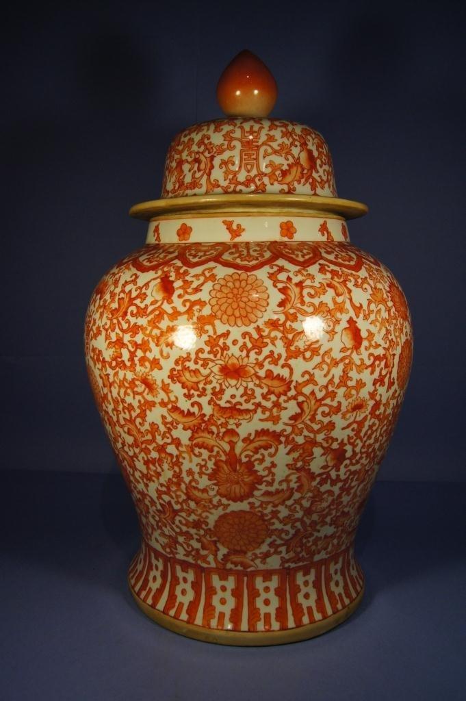 Chinese antique porcelain Ginger Jar