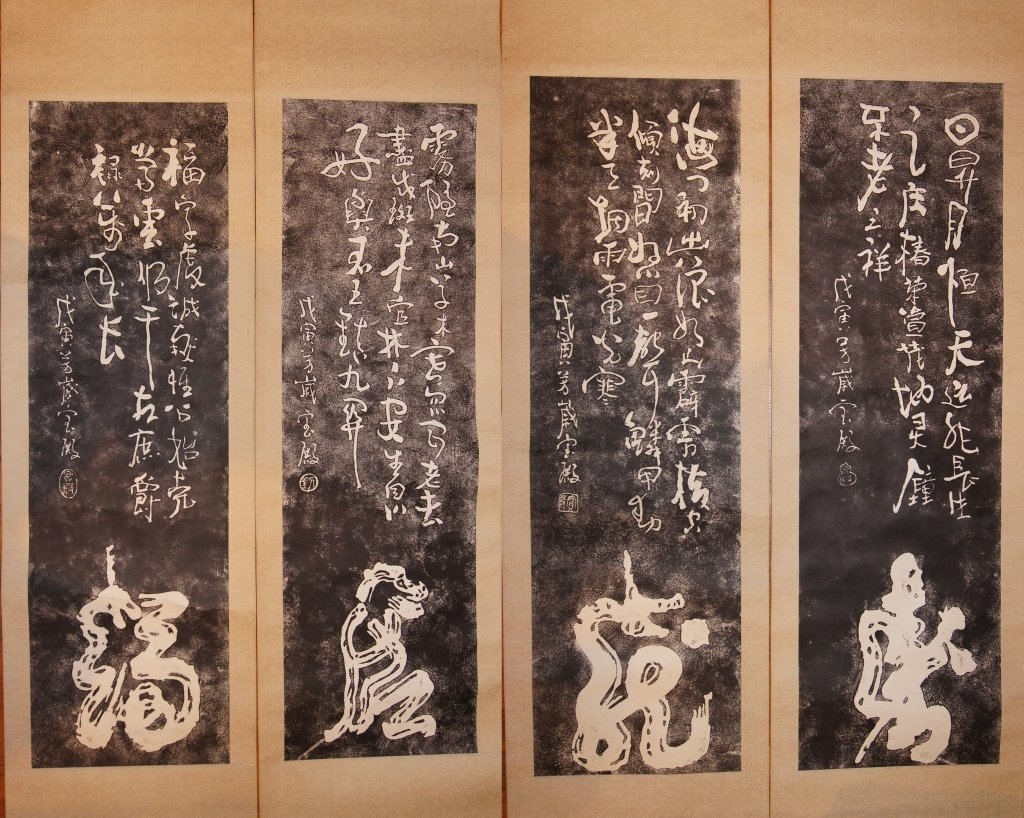 Set of Chinese antique water color scrolls