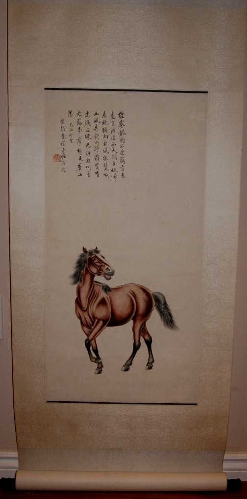 Pu Zuo; Chinese antique watercolor scroll