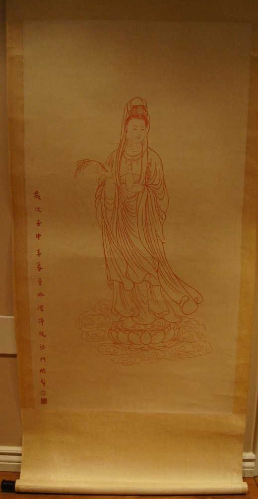 Hong Yi ; Chinese antique watercolor scroll