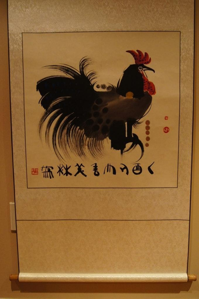 Han Mei Lin ; Chinese antique watercolor scroll