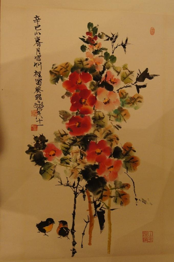 Chen Shi Fa ; Chinese antique watercolor on paper