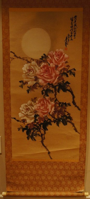 Chinese antique watercolor & Pastel scroll