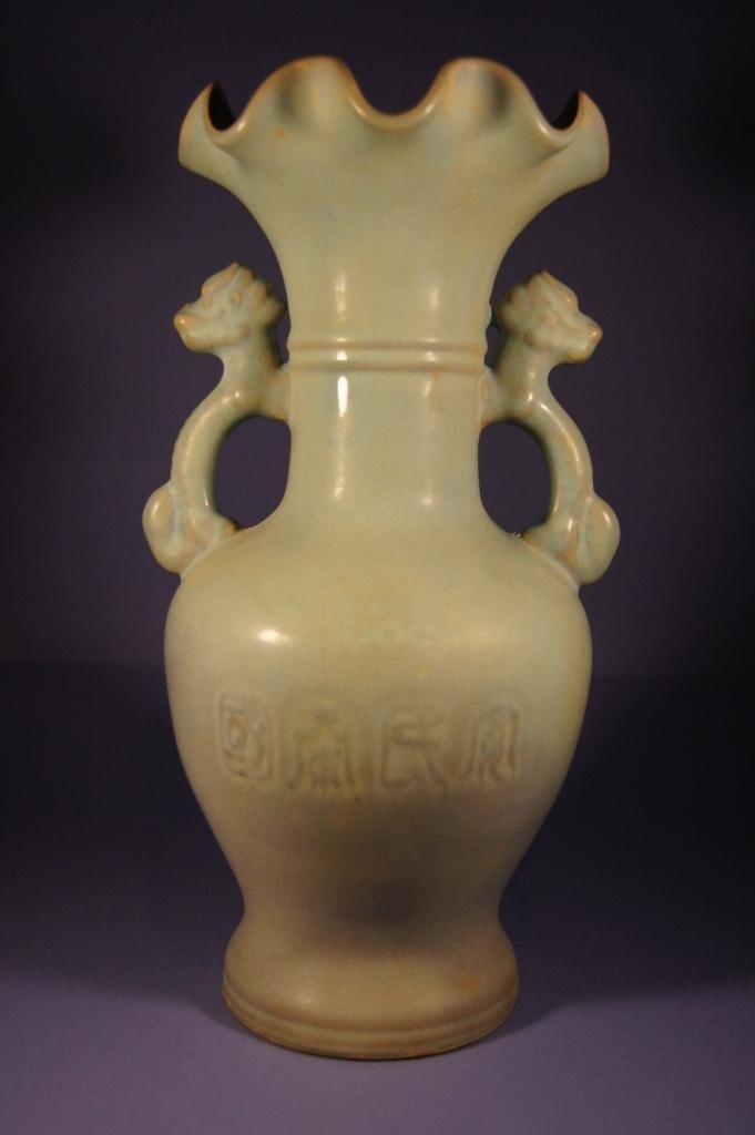 Chinese large celadon porcelain vase