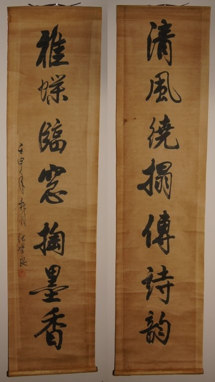 Pair of Chinese antique Calligraphy scroll
