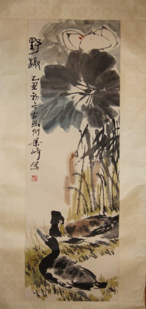 Chinese antique watercolor on paper