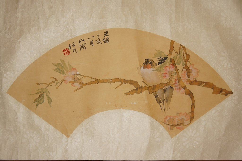 Rèn Yí (???) ; Chinese antique watercolor on paper