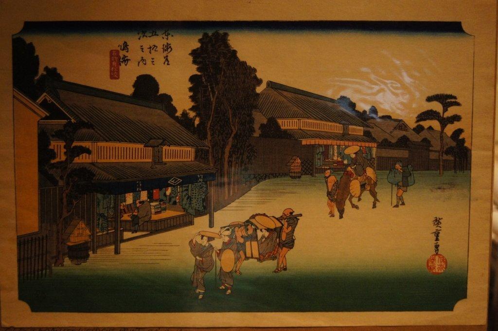 Hiroshige; Old Japanese woodcut print,original