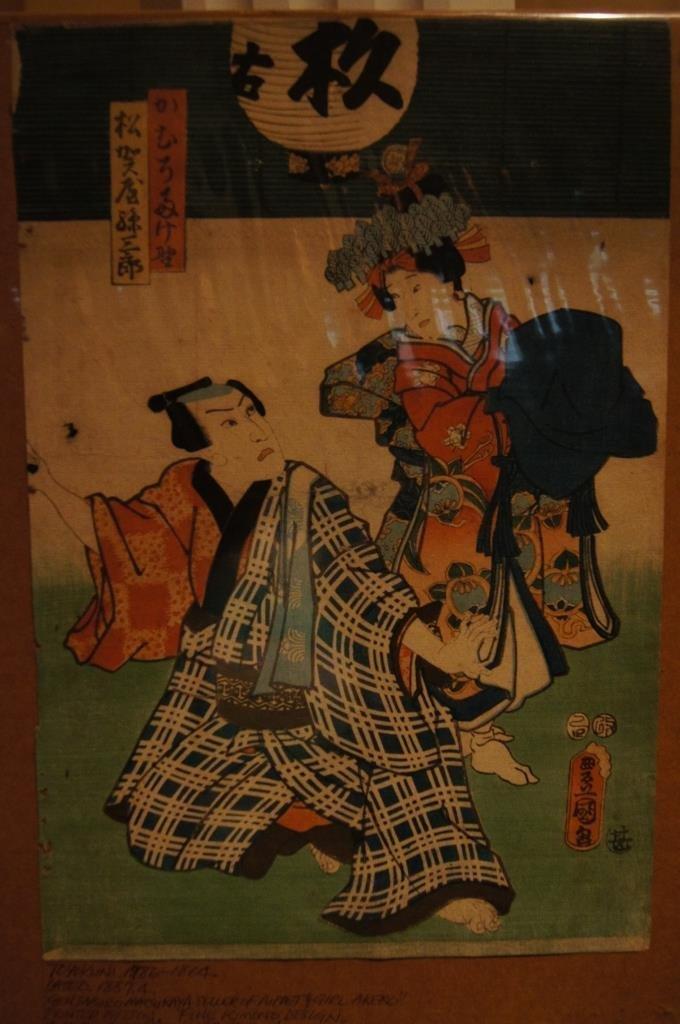 Toyokuni ; Old Japanese woodcut print