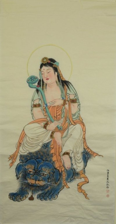 Lady Deity on fu dog, Chinese watercolour on paper