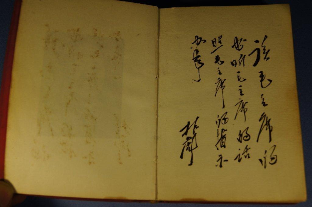 """Mao Zedong, """"Chairman Mao"""". Mao Zhu Xi Yu Lu"""