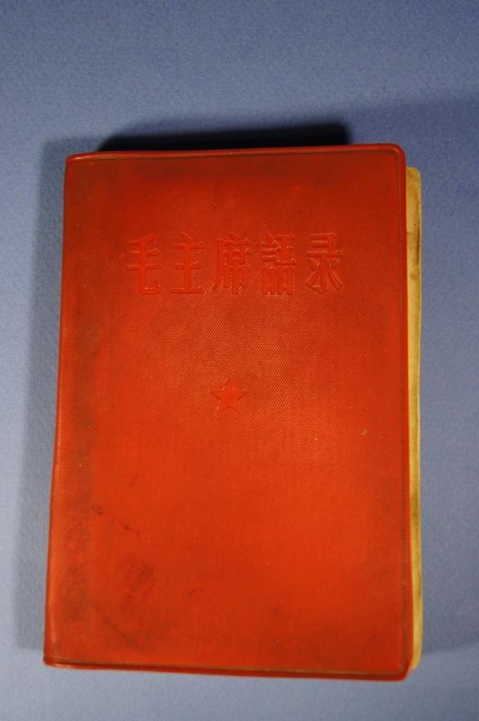 """Mao Zedong, """"Chairman Mao"""". Mao Zhu Xi Yu Lu - 2"""