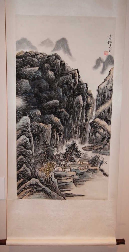Huang Binhong 黃賓虹 Chinese antique