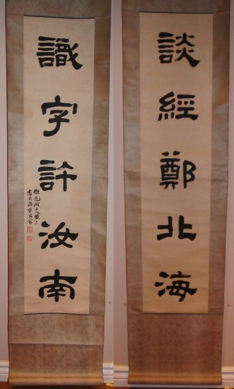 Pair Chinese antique water color Calligraphy