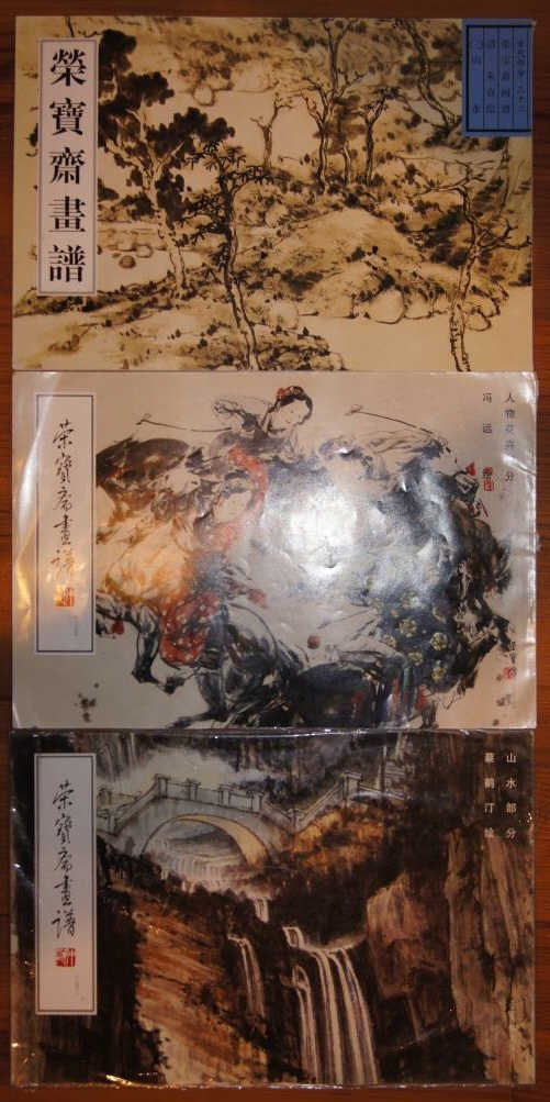 3 Chinese Fine Art Reference Books