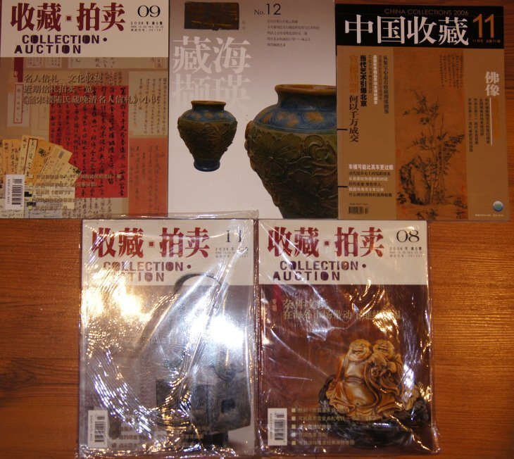 5 Chinese Fine Art & Antiques Reference Books