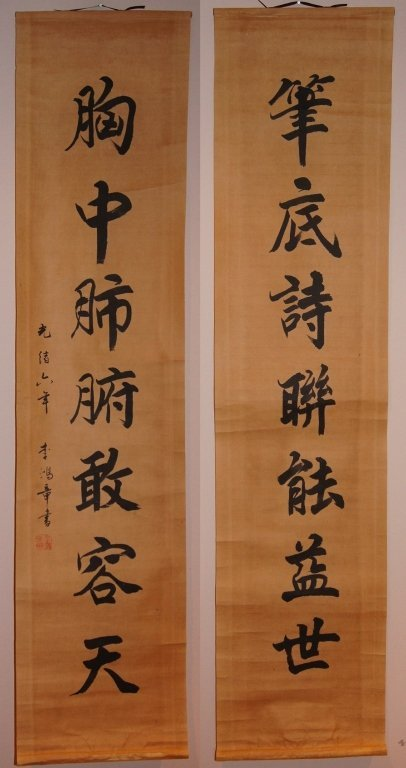 Pair Chinese antique Calligraphy scroll