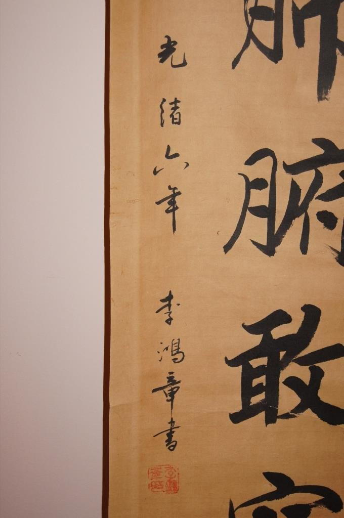 Pair Chinese antique Calligraphy scroll - 2