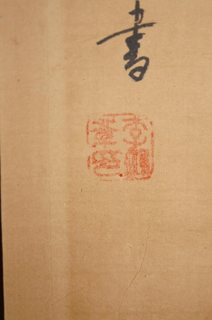 Pair Chinese antique Calligraphy scroll - 3