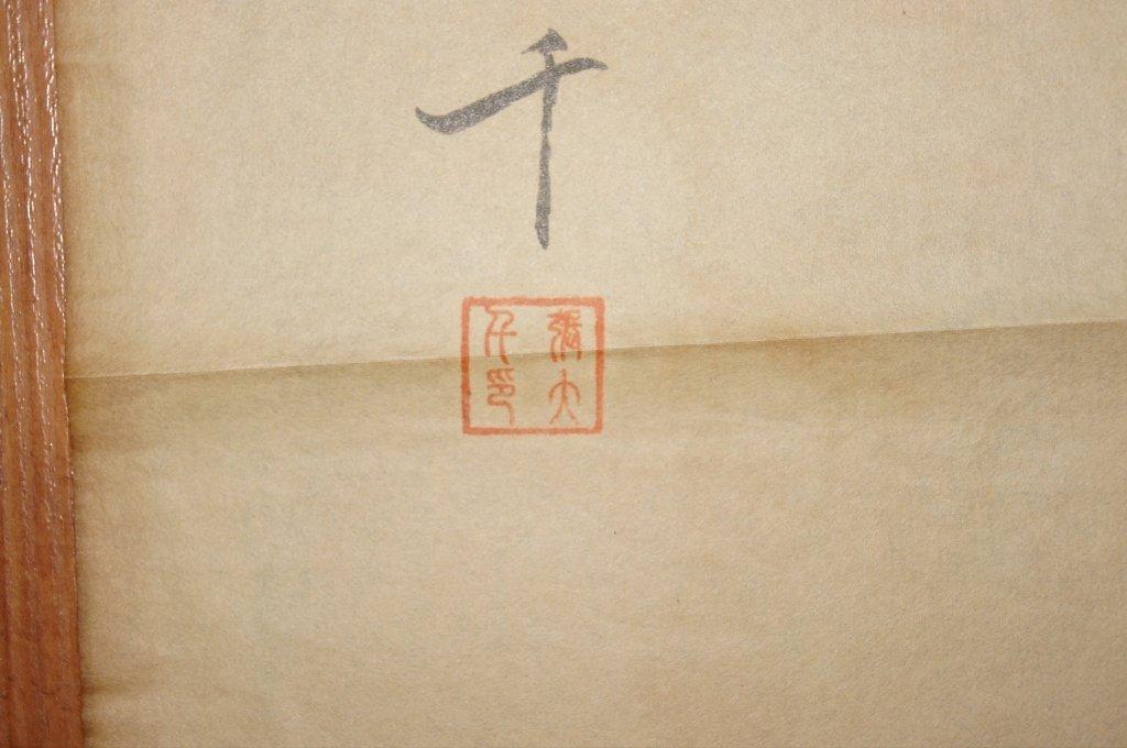 Zhang Daqian ; Chinese antique watercolor on paper - 5