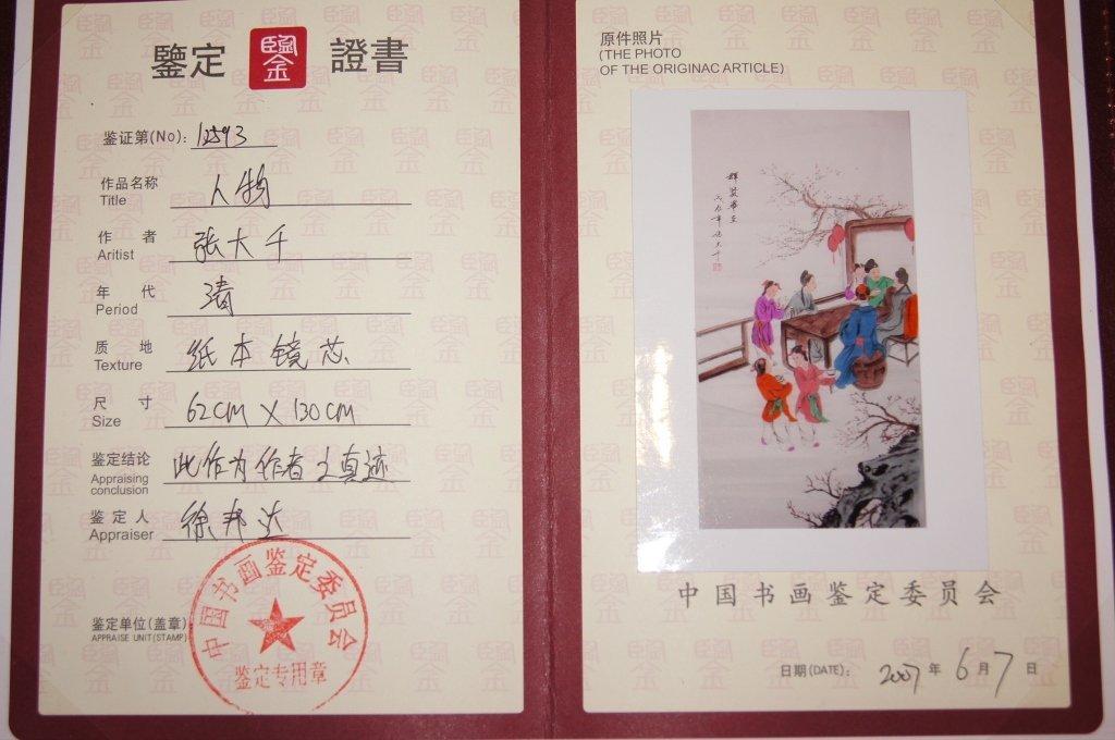 Zhang Daqian ; Chinese antique watercolor on paper - 6