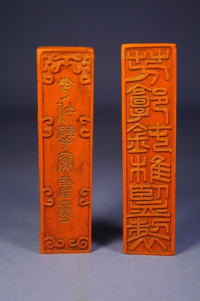 Two Chinese antique Ink stone stick