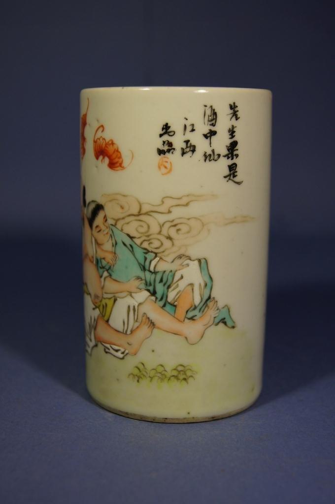 Chinese antique porcelain brush pot