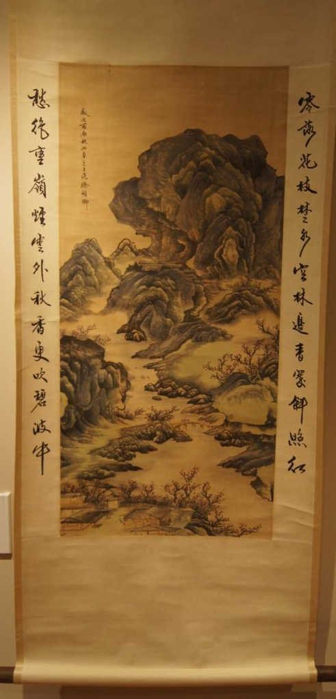 Xu Zhenging ; Chinese antique water color scroll