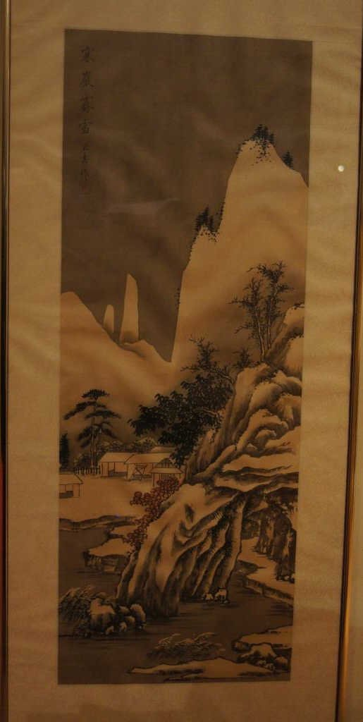 Chinese vintage water color on silk in frame