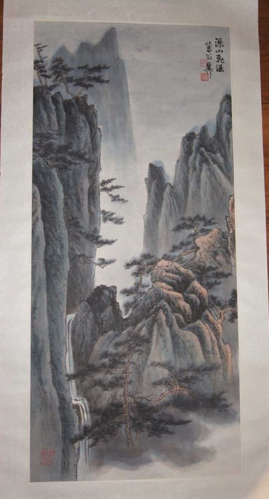 Xie ZhiLiu ; Chinese water color on paper