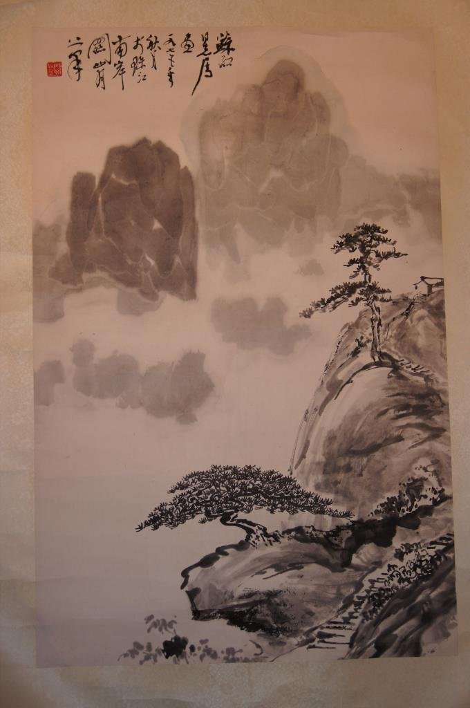 Euan Shan Yue; Chinese antique water color