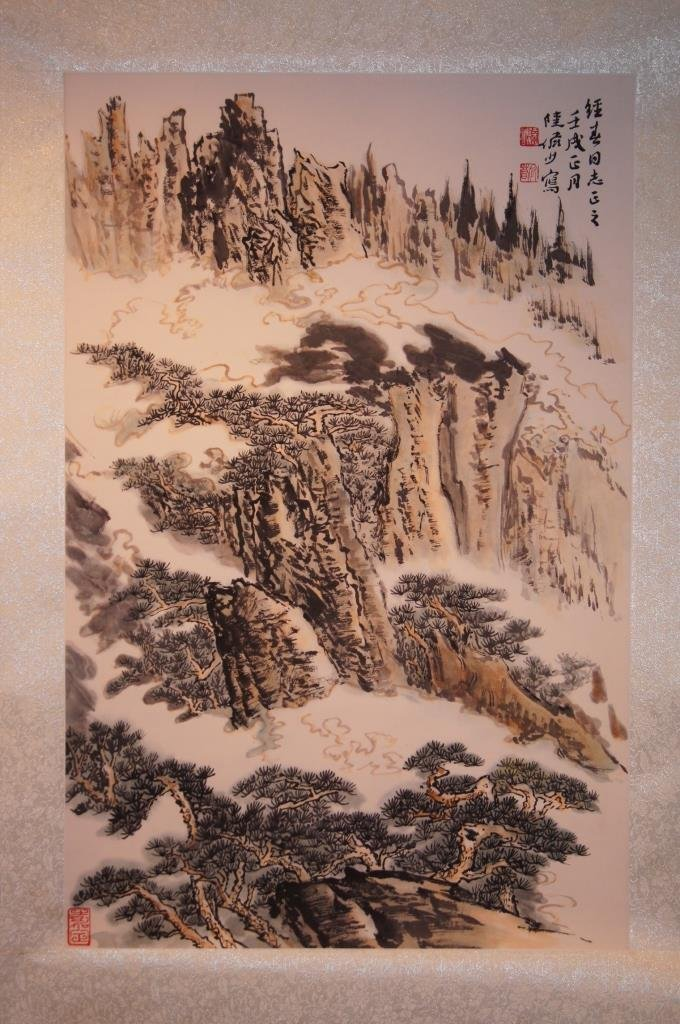 Lu Yanshao ; Chinese antique water color scroll