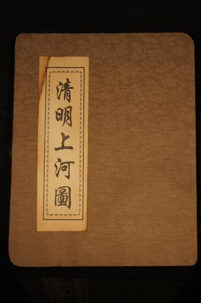 Chinese antique water color painting in hard cover