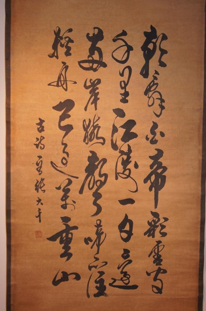 Zhang Daqian ; Chinese antique Calligraphy scroll