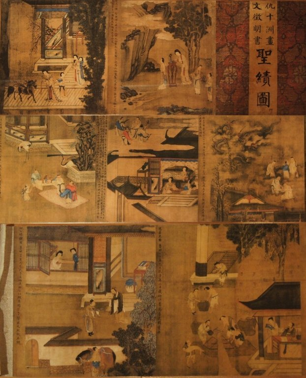Chinese antique water color on long silk scroll