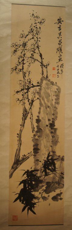 Wu changshuo ; Chinese antique water color