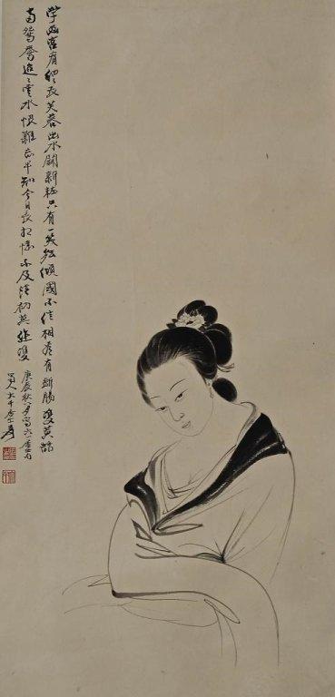 Zhang Daqian ; Chinese antique water color scroll