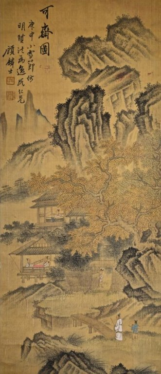 Gu Linshi ; Chinese Scroll Painting