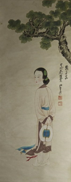 Zhang DaQian ; Chinese Scroll Painting