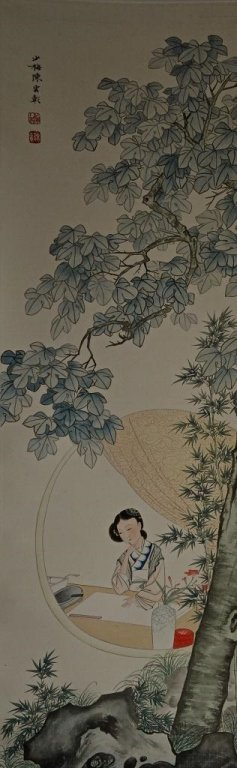 Chen ShaoMei ;Chinese Scroll Painting