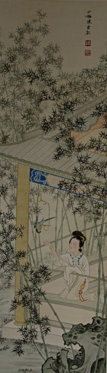 Chen ShaoMei ; Chinese Scroll Painting