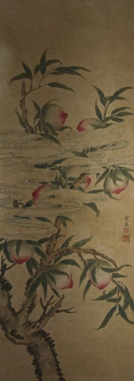 Chen Zhifo ;Chinese Scroll Painting