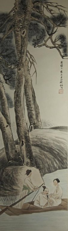 Ren Bonian ; Chinese Scroll Painting