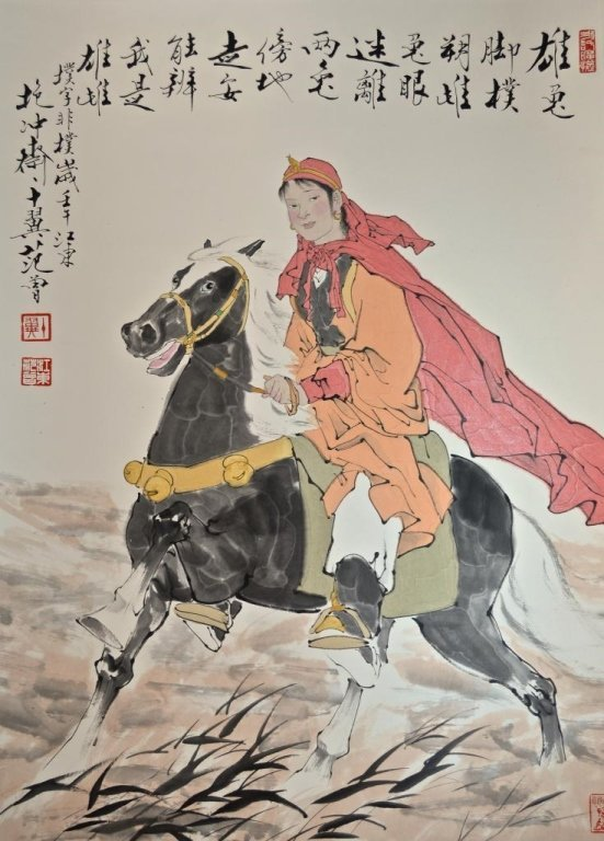 Fan Zeng ; Chinese Scroll Painting