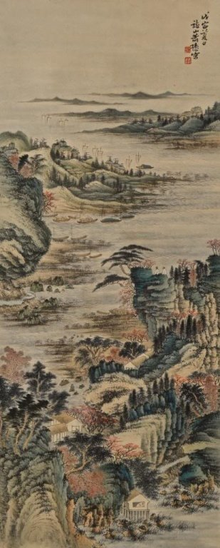 XIAO XUN ; Chinese Scroll Painting