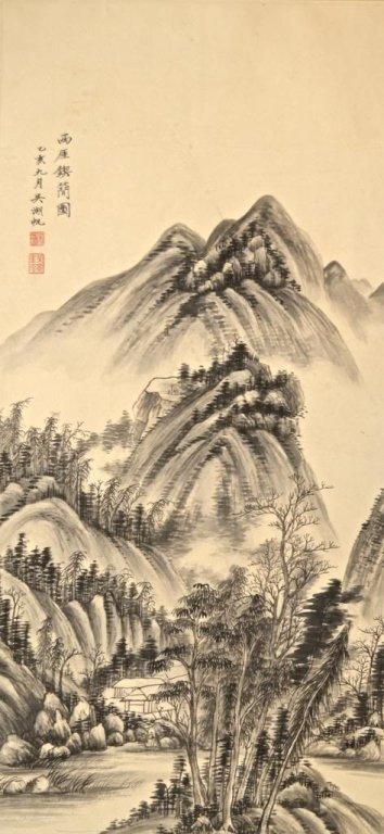 Wu Hu Fan ; Chinese Scroll Painting